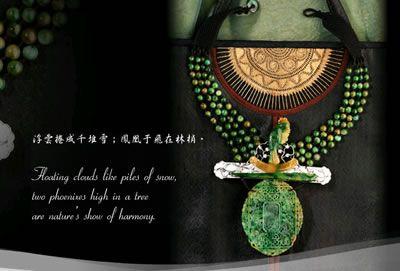 台湾珠宝设计师王月要