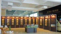 设计 国际珠宝/国际珠宝交易中心进驻单位已达40多家。