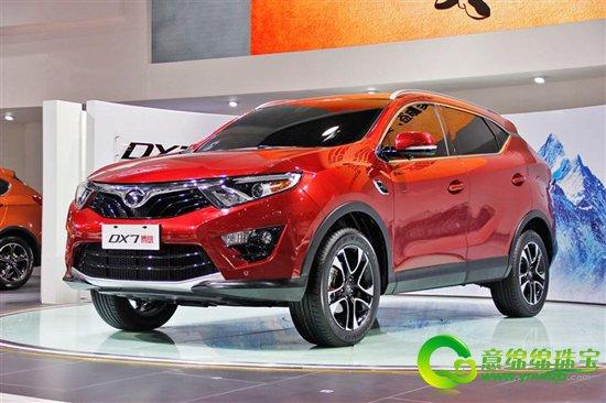 东南汽车dx7博朗将于明年4月上市 售价约在10 15万元高清图片